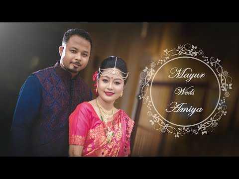 বিয়াৰ ফটোগ্ৰাফী - 04 Mayur Weds Amiya RO * * * - ShareChat