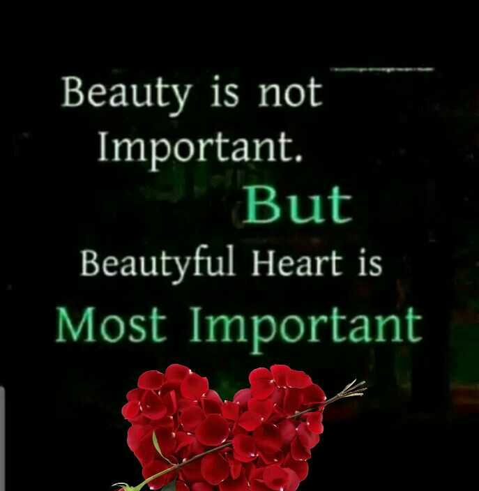 বুদ্ধিযুদ্ধ - Beauty is not Important . But Beautyful Heart is Most Important - ShareChat