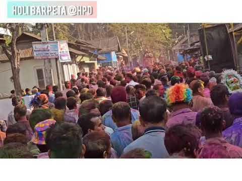 বৰপেটাৰ দৌল উৎসৱ - HOLI BARPETA CHPD - ShareChat
