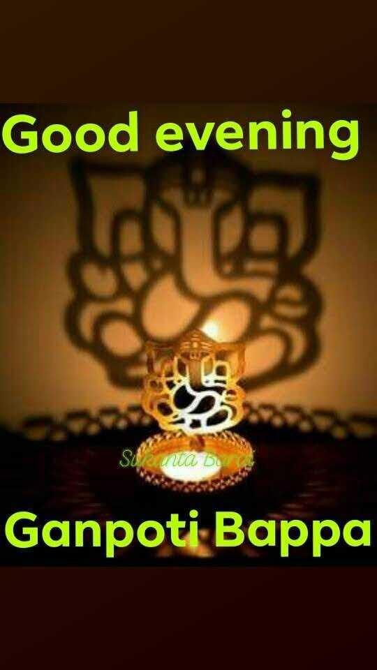 🙏ভক্তি - Good evening Serena De Ganpoti Bappa - ShareChat