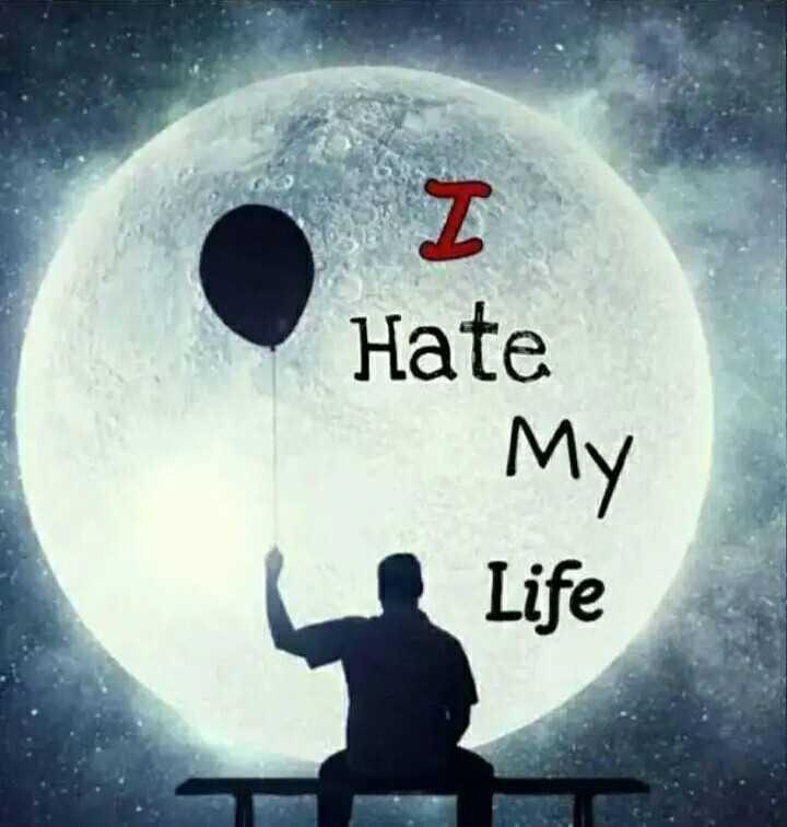 💔ভগ্নহৃদয় শায়েরি - Hate My Life - ShareChat