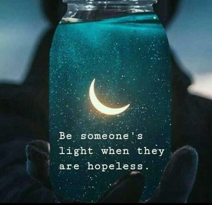 💔ভগ্নহৃদয় শায়েরি - Be someone ' s light when they are hopeless - ShareChat