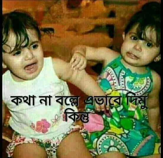 💔ভগ্নহৃদয় শায়েরি - কথা না বল্লে এভাবে - ShareChat