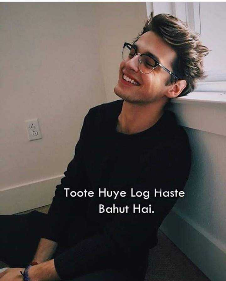 💔ভগ্নহৃদয় শায়েরি - Toote Huye Log Haste Bahut Hai . - ShareChat