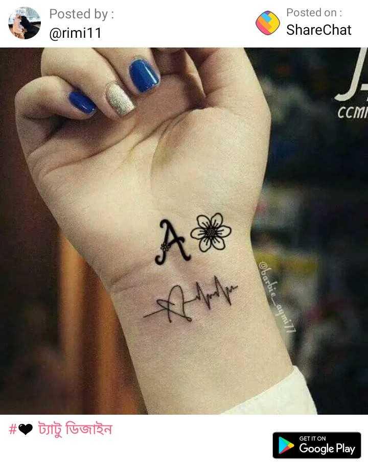 💔ভাঙ্গা হৃদয় 💔 - Posted by : @ rimi11 Posted on : ShareChat CCMI AB @ barbie _ aymi # ® Tsig funga GET IT ON Google Play - ShareChat