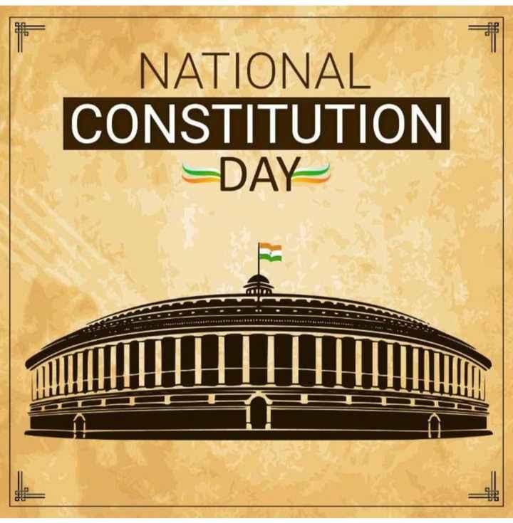ভারতীয় সংবিধান দিবস🙏 - NATIONAL CONSTITUTION DAY - ShareChat