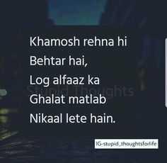 ভাৱনা💭 - Khamosh rehna hi Behtar hai , Log alfaaz ka ants Ghalat matlab Nikaal lete hain IG - stupid thoughtsforlife - ShareChat