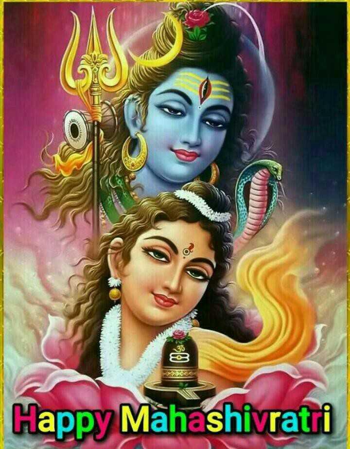 🐍ভোলানাথ - Happy Mahashivratri - ShareChat