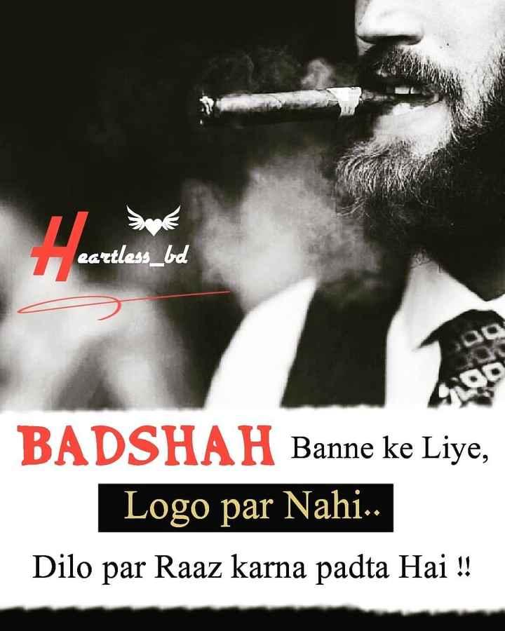 😎😎 মই কেমেৰাৰ হিৰো - 7 eartless _ bd BADSHAH Banne ke Liye , Logo par Nahi . . Dilo par Raaz karna padta Hai ! ! - ShareChat