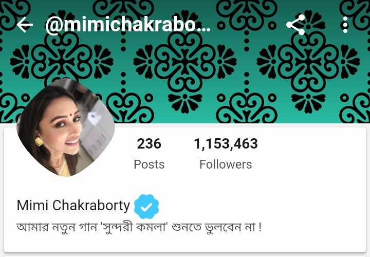 😝মজাদার স্ট্যাটাস - se @ mimichakrabo . . . 236 Posts 1 , 153 , 463 Followers Mimi Chakraborty আমার নতুন গান ' সুন্দরী কমলা ' শুনতে ভুলবেন না ! - ShareChat