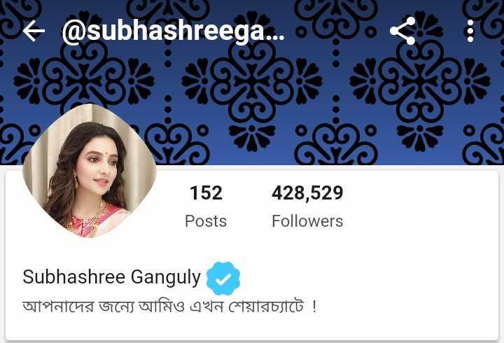😝মজাদার স্ট্যাটাস - 152 Posts 428 , 529 Followers Subhashree Ganguly > আপনাদের জন্যে আমিও এখন শেয়ারচ্যাটে ! - ShareChat