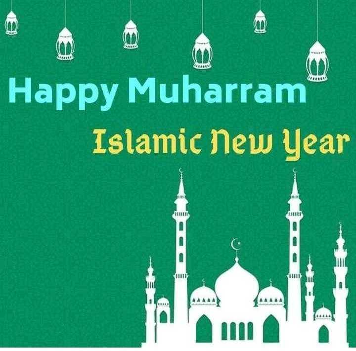 মহরম 🕌 - Happy Muharram Islamic New Year 3111111 1111111 1111 - ShareChat