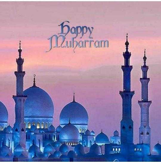 মহরম 🕌 - Happy JIluharram i - ShareChat