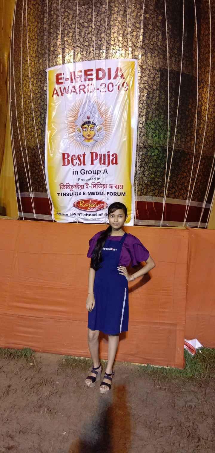 👗 মহিলাৰ ফেশ্বন - E - HEDJA AWARD - 2012 Best Puja in Group A Presented by : তিনিচীয়া ই - মিডিয়া ফ ' ৰাম TINSUKIA E - MEDIA FORUM GROUP We are alwrys ahead of H . rajeevaroup . com Hal II CANTOT - ShareChat