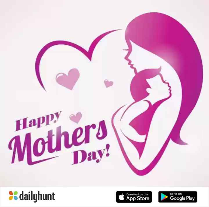 মাতৃদিবসের শুভেচ্ছা - Happy Mothers Day ! Download on the GET IT ON dailyhunt App Store Google Play - ShareChat