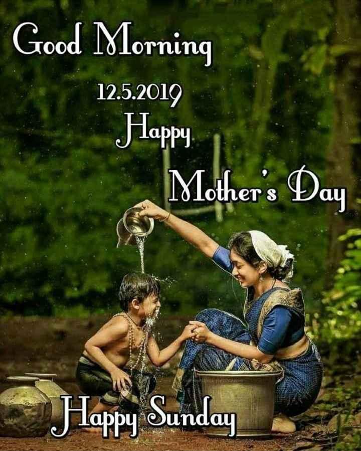 মাদার্স ডে - Good Morning 12 . 5 . 2019 Happy Mother ' s Day Labbu undau - ShareChat