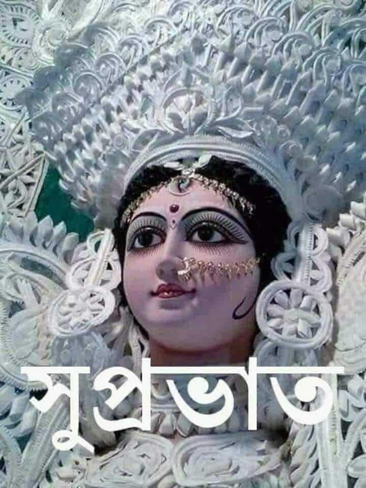 মা দুর্গা - সুপ্রভাত - ShareChat
