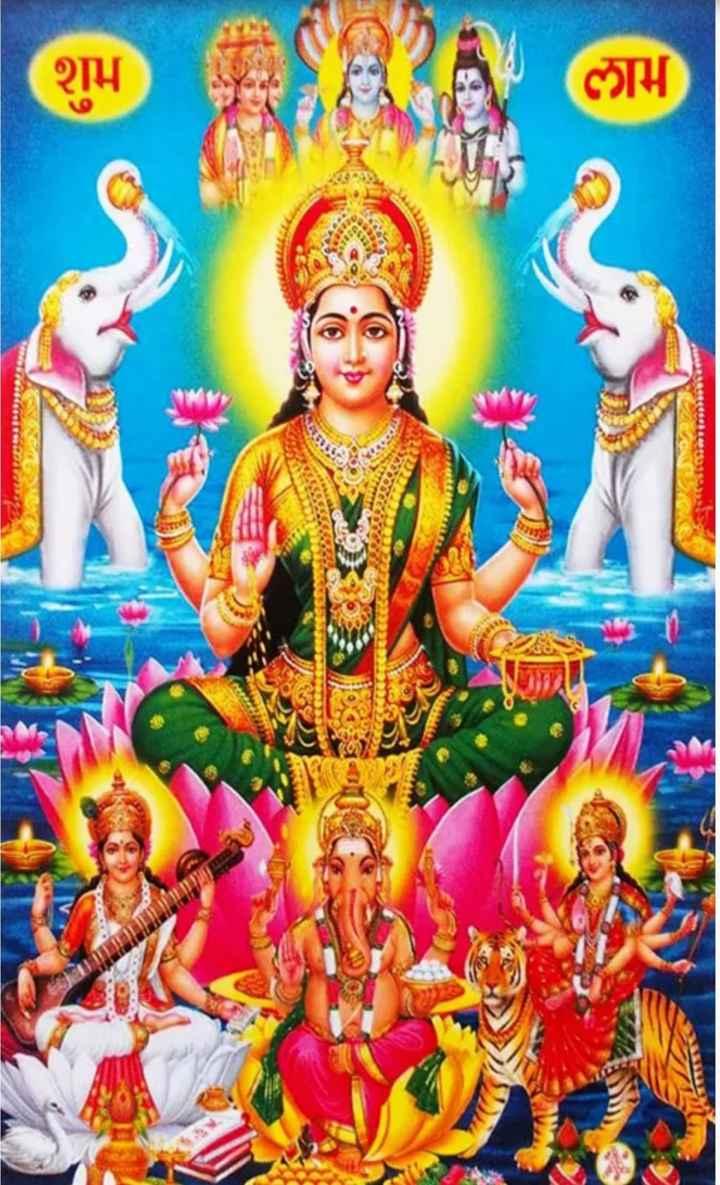 মা দুর্গা - म लाम , - ShareChat