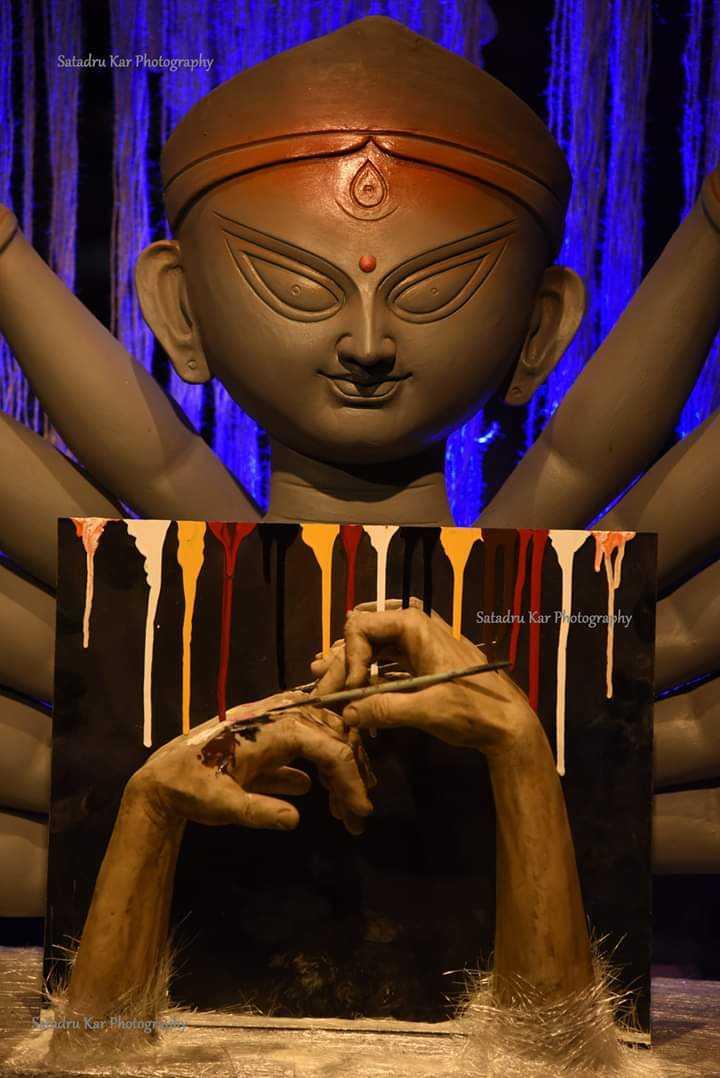মা দুর্গা - Satadru Kar Photography Satadru Kar Photography S dru Kar Phology - ShareChat