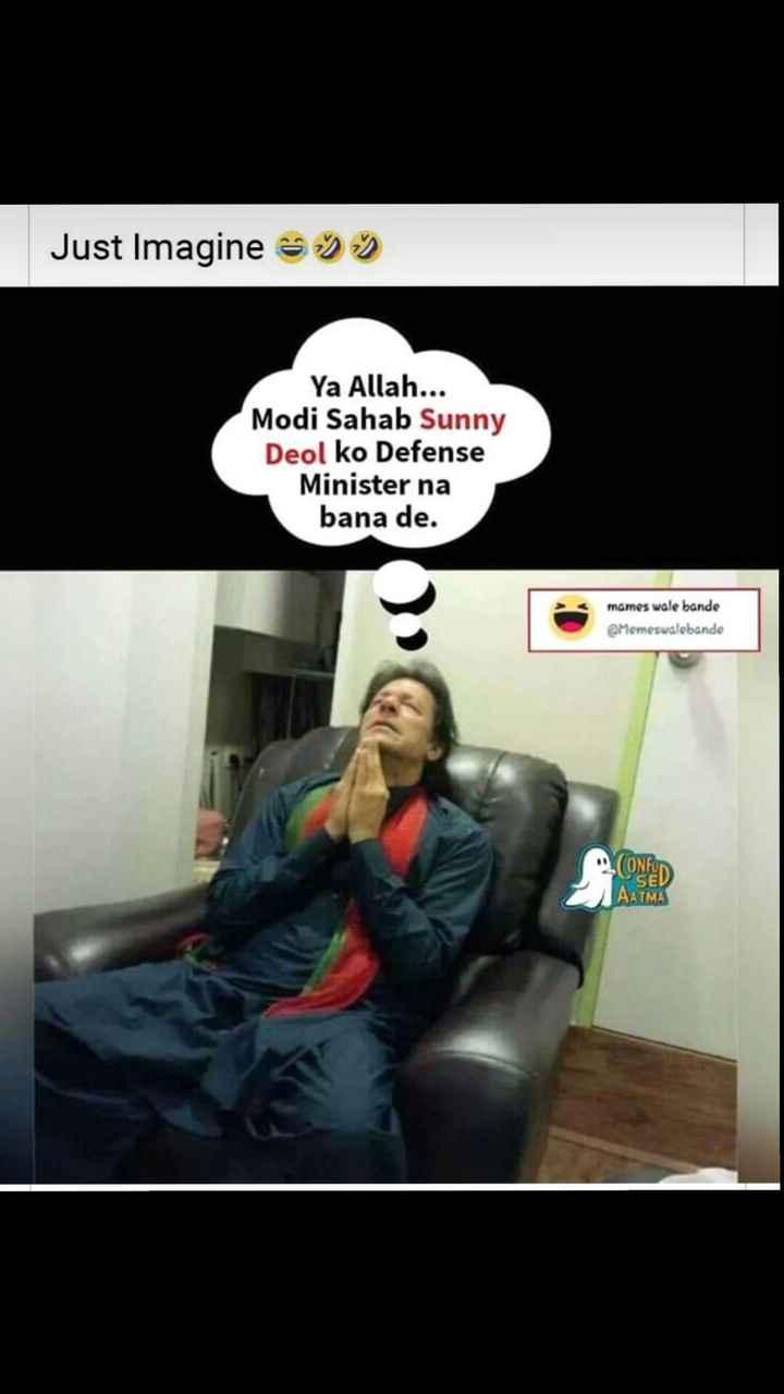 মোদী সেকেন্ড ইনিংস - Just Imagine > Ya Allah . . . Modi Sahab Sunny Deol ko Defense Minister na bana de . mames wale bande @ Memesvalebande CONFU SED AATMA - ShareChat