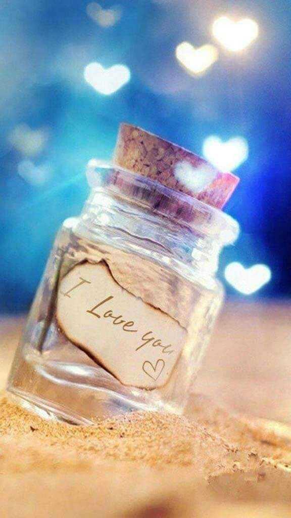 🌈মোবাইল ওয়ালপেপার - I love you - ShareChat