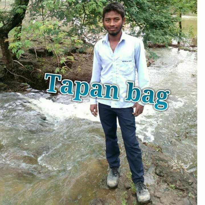 📱মোবাইল ফোটোগ্রাফি - Tapan bag - ShareChat