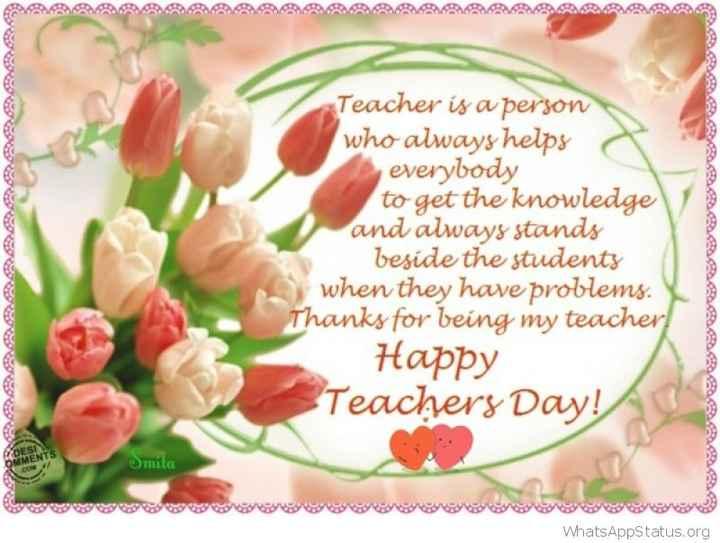মোৰ প্ৰিয় শিক্ষক - Teacher is a person who always helps everybody to get the knowledge and always stands beside the studenty when they have problems . Thanks for being my teacher Happy Teachers Day ! GARMENTS Smita WhatsAppStatus . org - ShareChat
