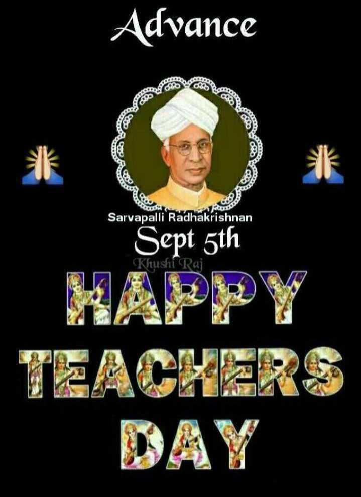 মোৰ প্ৰিয় শিক্ষক - Advance en om care OOM Sarvapalli Radhakrishnan Sept 5th Kushi Raj TEACHERS - ShareChat