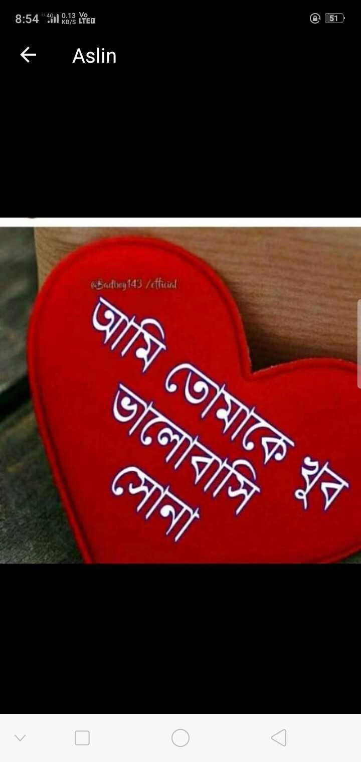 👻👻 মোৰ ভূতৰ কাহিনী - il KB / S LTE @ ( 51 ) – Aslin Cabadboy143 / efficiel আমি তােমাকে খুব ভালােবাসি । সােনা - ShareChat