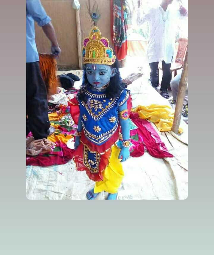 মোৰ শিশু কৃষ্ণৰ ৰূপত - AIRITA 車 . . . - ShareChat