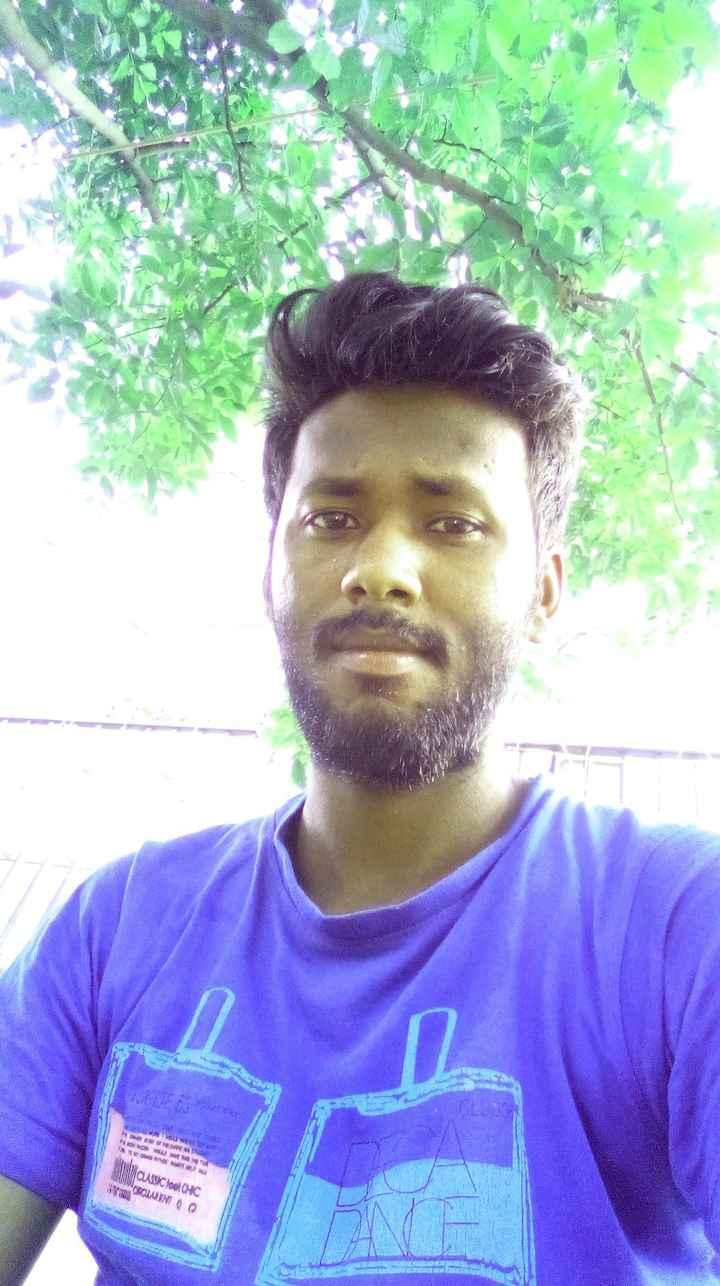 🎵 মৰম প্ৰিয়া - CASSIC CHIC - ShareChat