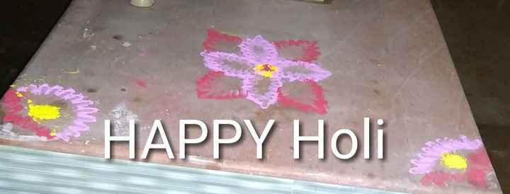 রঙ খেলা - HAPPY Holi - ShareChat