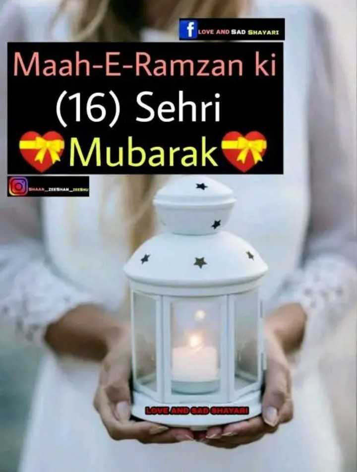 রমজান শায়েরি - LOVE AND SAD SHAYARI Maah - E - Ramzan ki ( 16 ) Sehri * * Mubarak * * LOVBAND AND CARE - ShareChat