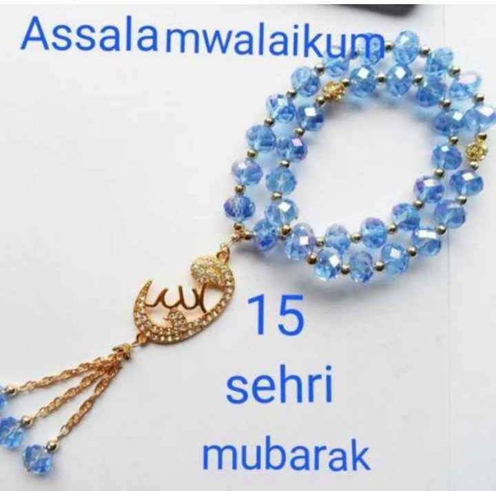 রমজানের শুভেচ্ছা - Assalamwalaikum . 15 sehri mubarak - ShareChat