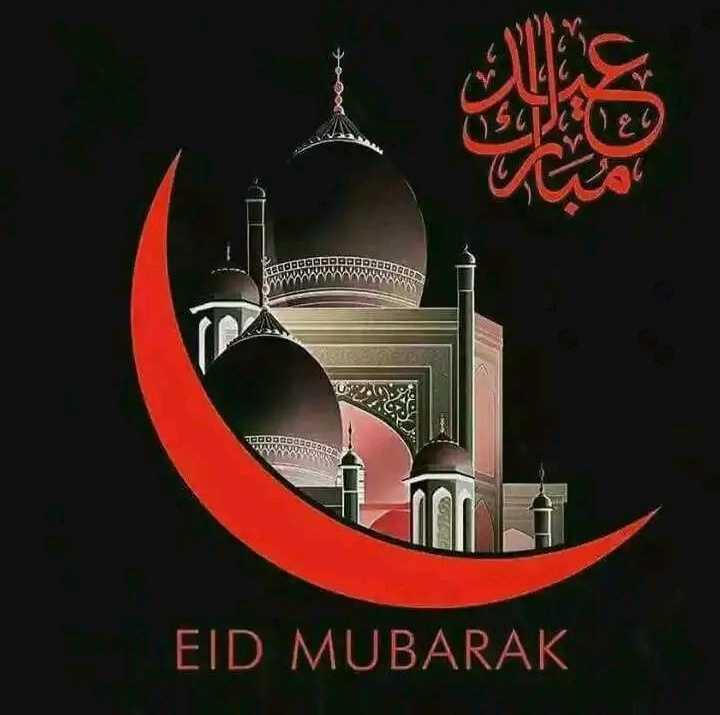 রমজানের শুভেচ্ছা - DOPODPORA www w godono www . EID MUBARAK - ShareChat