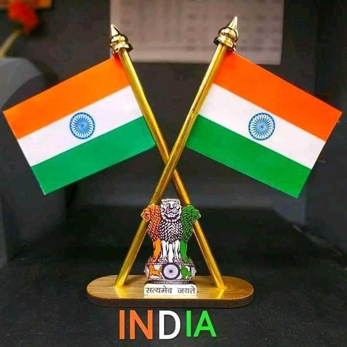 রাখি বন্ধনের শুভেচ্ছা 🙏🏼 - सत्यमेव जयते INDIA - ShareChat
