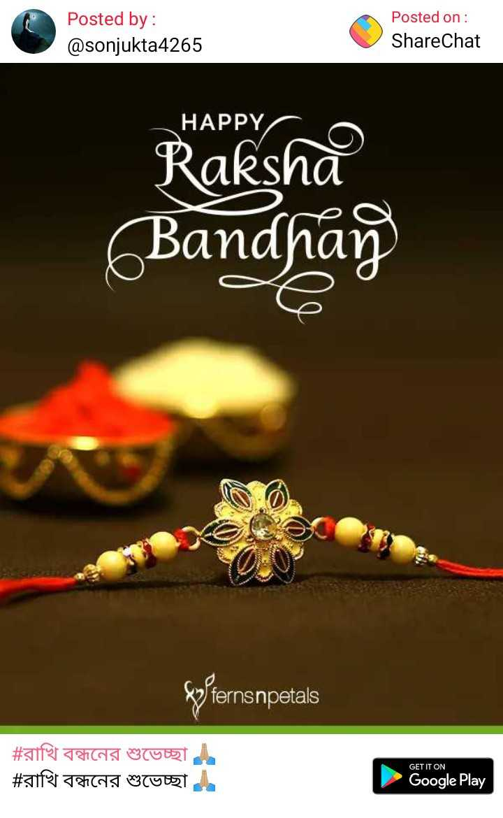 রাখী বন্ধন গান - Posted by : @ sonjukta4265 Posted on : ShareChat HAPPY Raksha Bandhan fyfternsnpetals # DTHS # Of THCS Tube GET IT ON Google Play - ShareChat