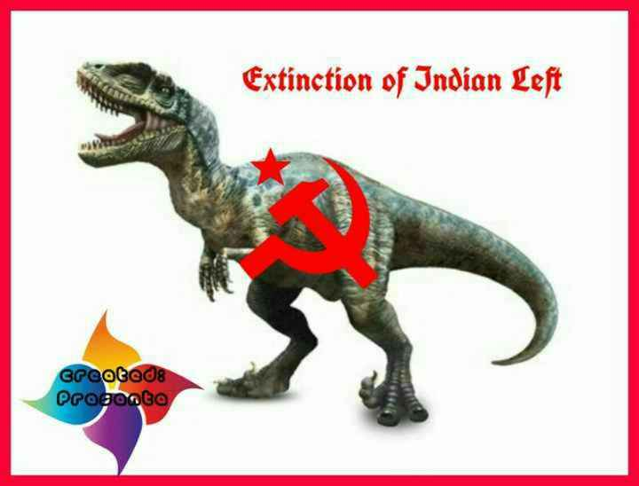 😅রাজনৈতিক ট্রল - Extinction of Indian Left GOOOGOO8 Progamta - ShareChat