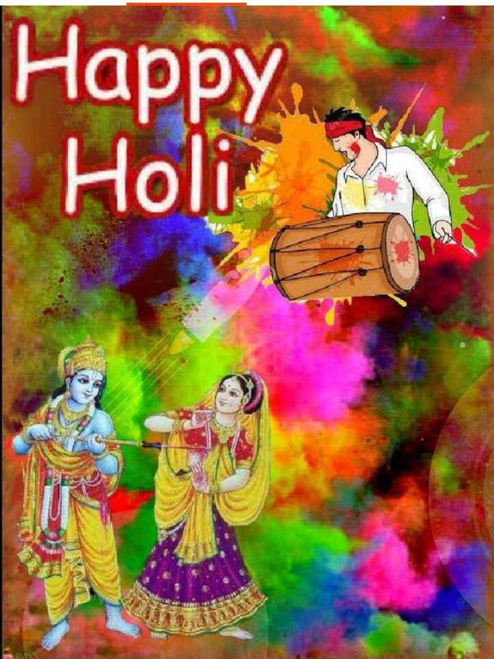 রাধা কৃষ্ণ - Happy Holi - ShareChat