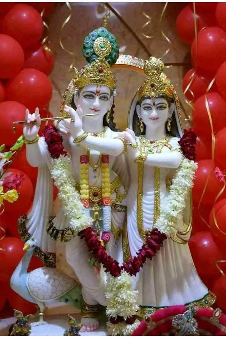 রাধা কৃষ্ণ - 1 2 3 - ShareChat