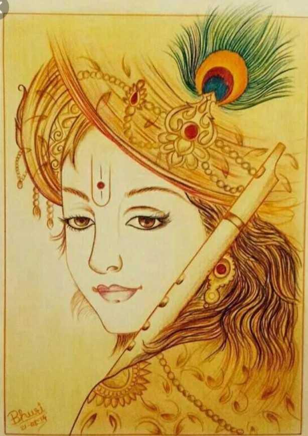 রাধা কৃষ্ণ - Phu - ShareChat