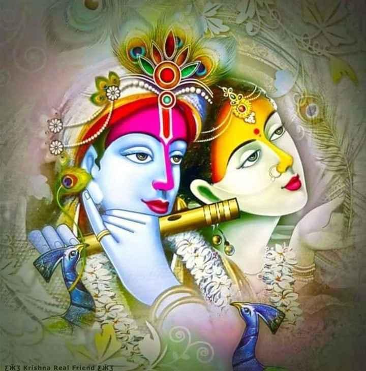 রাধা কৃষ্ণ - 02 EXK3 Krishna Real Friend k3 - ShareChat
