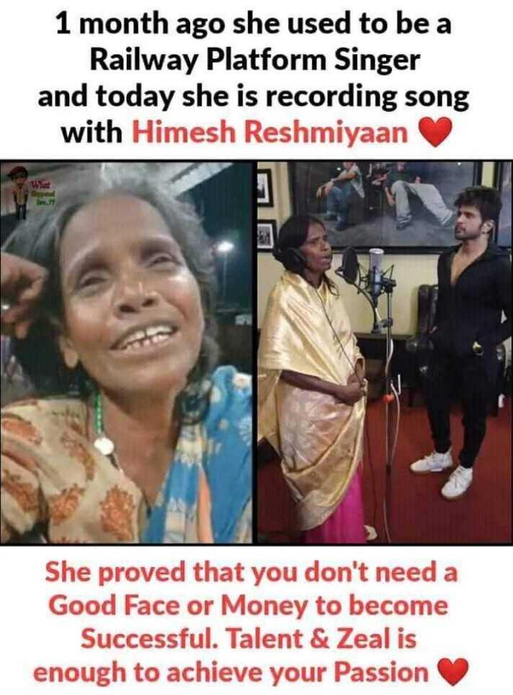 রানু মণ্ডল🎤 - 1 month ago she used to be a Railway Platform Singer and today she is recording song with Himesh Reshmiyaan She proved that you don ' t need a Good Face or Money to become Successful . Talent & Zeal is enough to achieve your Passion - ShareChat