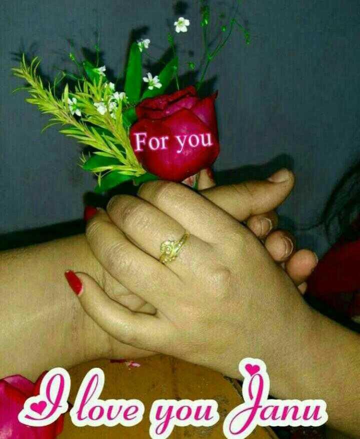 🎶রোমান্টিক গান - For you I love yon James - ShareChat