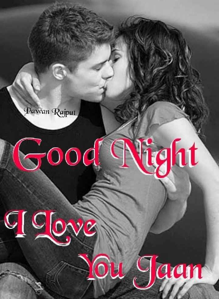 💑রোমান্টিক ছবি - Pawan Rajput Good Night a clove ou Jaan - ShareChat