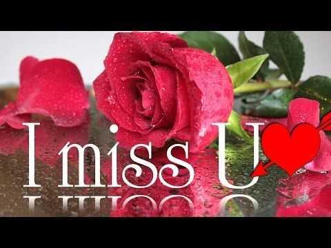 💑রোমান্টিক ছবি - I miss U . - ShareChat