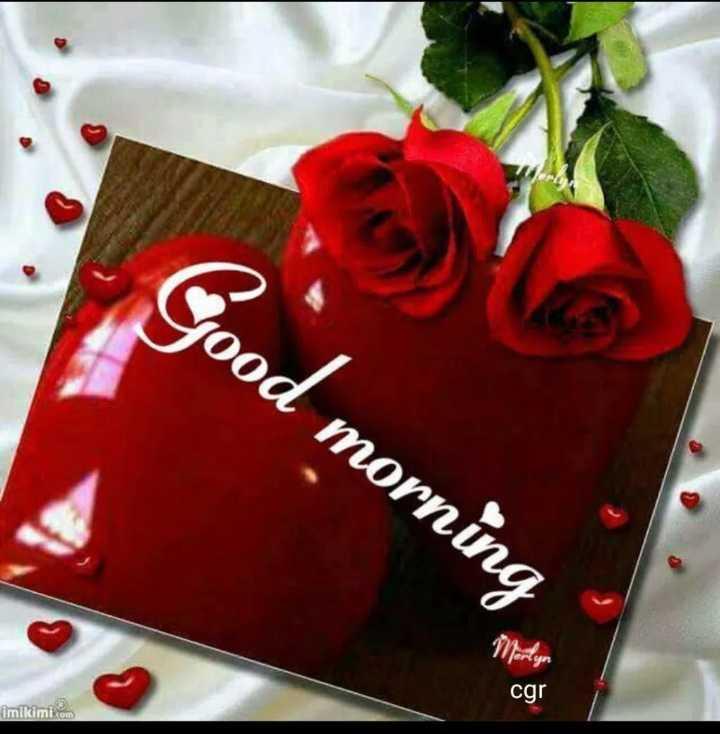 💑রোমান্টিক ছবি - Good morning cgr imikimi - ShareChat