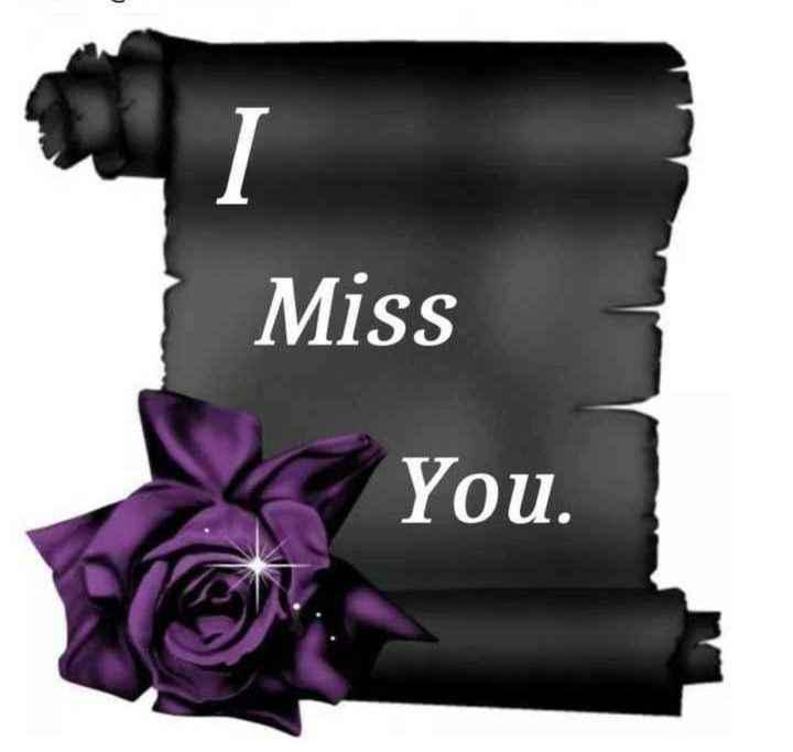 💑রোমান্টিক ছবি - Miss You . - ShareChat