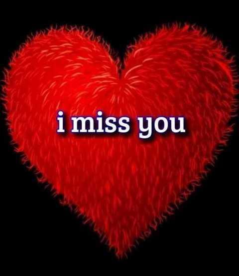 💑রোমান্টিক ছবি - i miss you - ShareChat