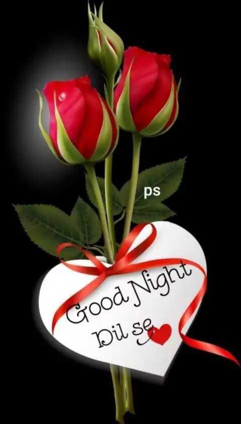 💑রোমান্টিক ছবি - ps Good Night Dil Se - ShareChat